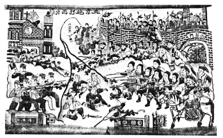 China-Unbound-Evolving-Perspectives-on-the-Chinese-Past--016